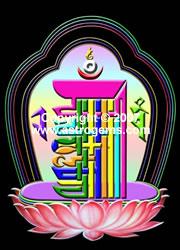 Kala Chakra