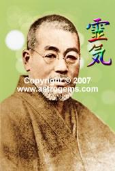 Mikao Usui image