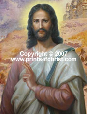 Painting of Christ