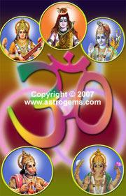 shiva krishna hanuman
