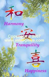 feng shui image
