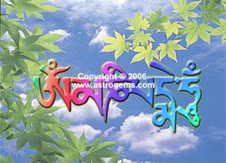 Bodhisvata image