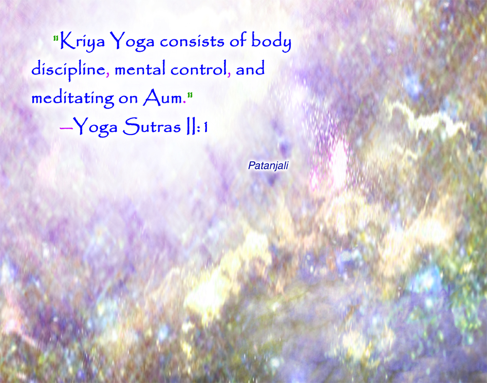 Patanjali Kriya yoga quote wallpaper