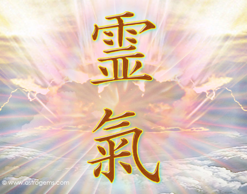 Reiki Wallpaper